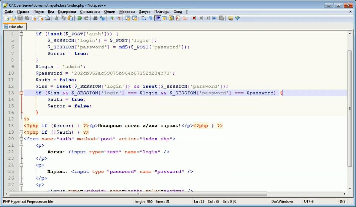 Код PHP